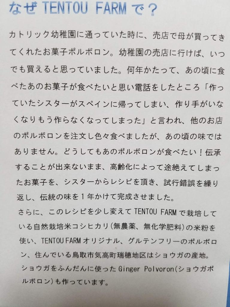 f:id:otonano_ensoku:20180201190254j:plain