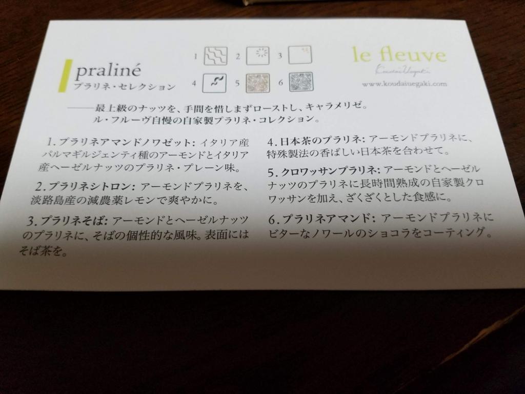f:id:otonano_ensoku:20180217211422j:plain