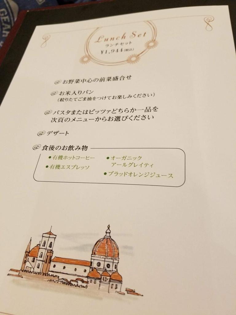 f:id:otonano_ensoku:20180218055032j:plain
