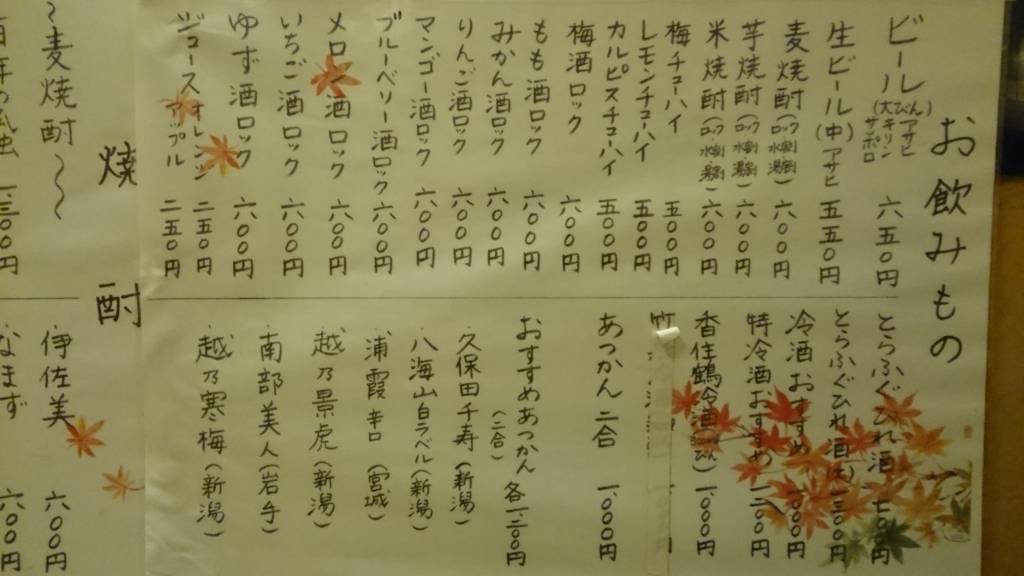 f:id:otonano_ensoku:20180223172136j:plain