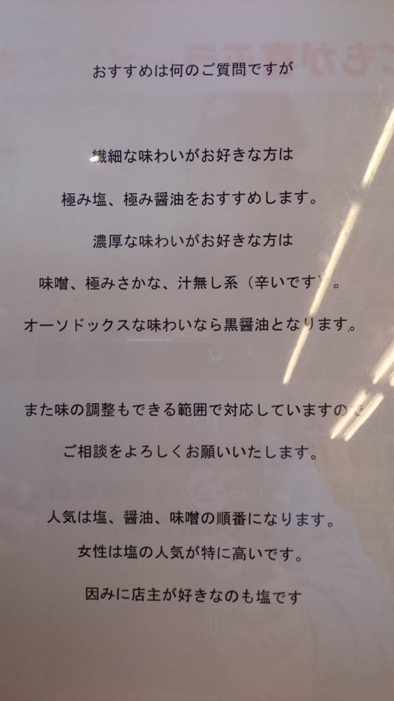 f:id:otonano_ensoku:20180226183038j:plain