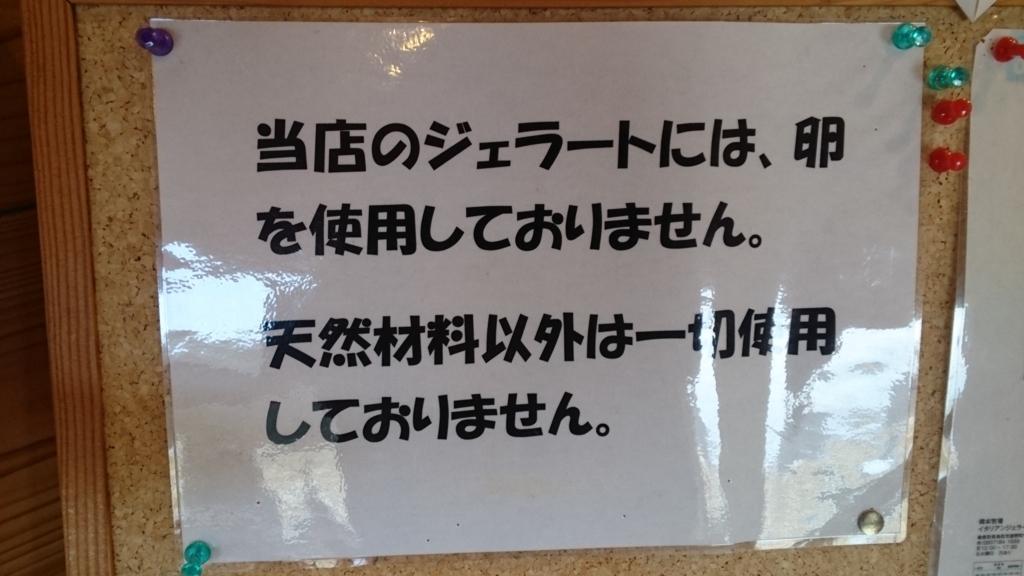 f:id:otonano_ensoku:20180226183240j:plain