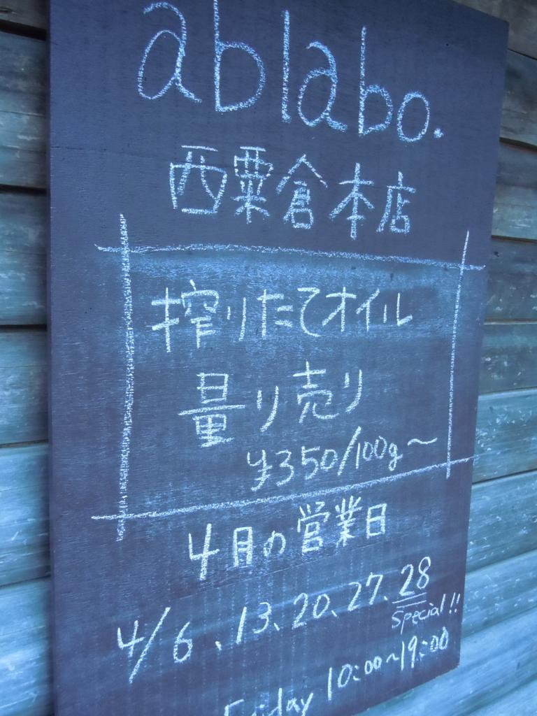 f:id:otonano_ensoku:20180406181258j:plain