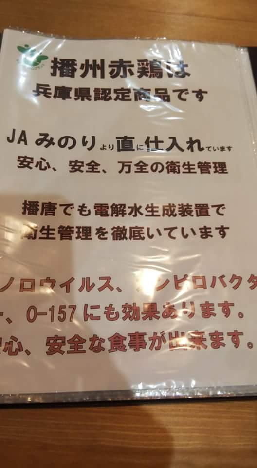 f:id:otonano_ensoku:20180519125317j:plain