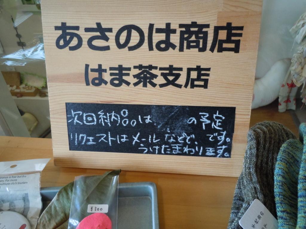 f:id:otonano_ensoku:20180521051316j:plain