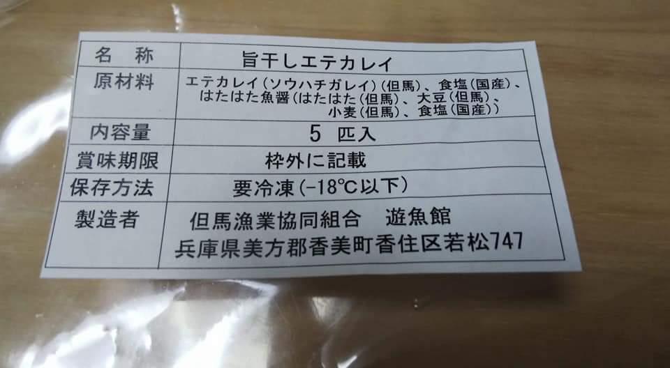 f:id:otonano_ensoku:20180526143601j:plain