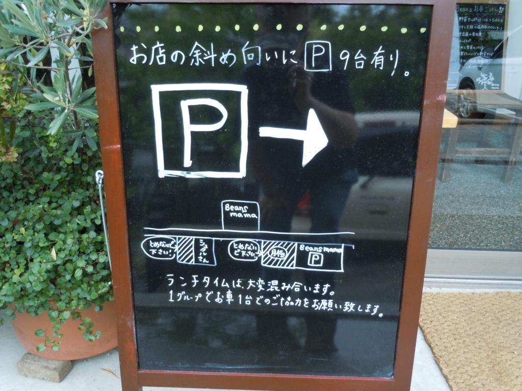 f:id:otonano_ensoku:20180620125412j:plain