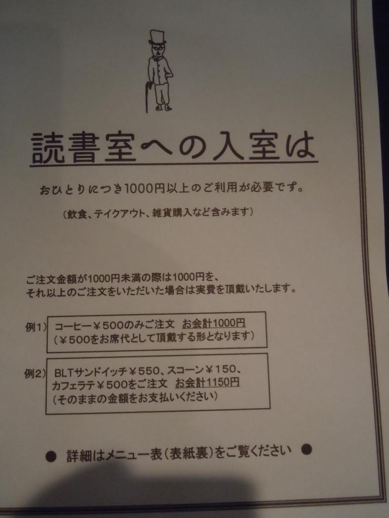 f:id:otonano_ensoku:20180704191959j:plain