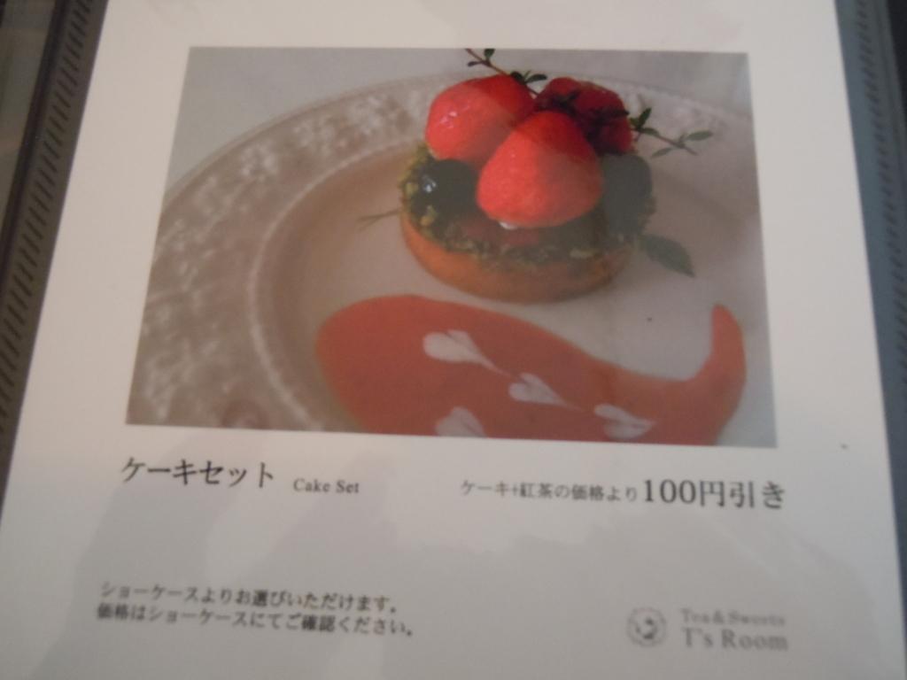 f:id:otonano_ensoku:20180710095214j:plain