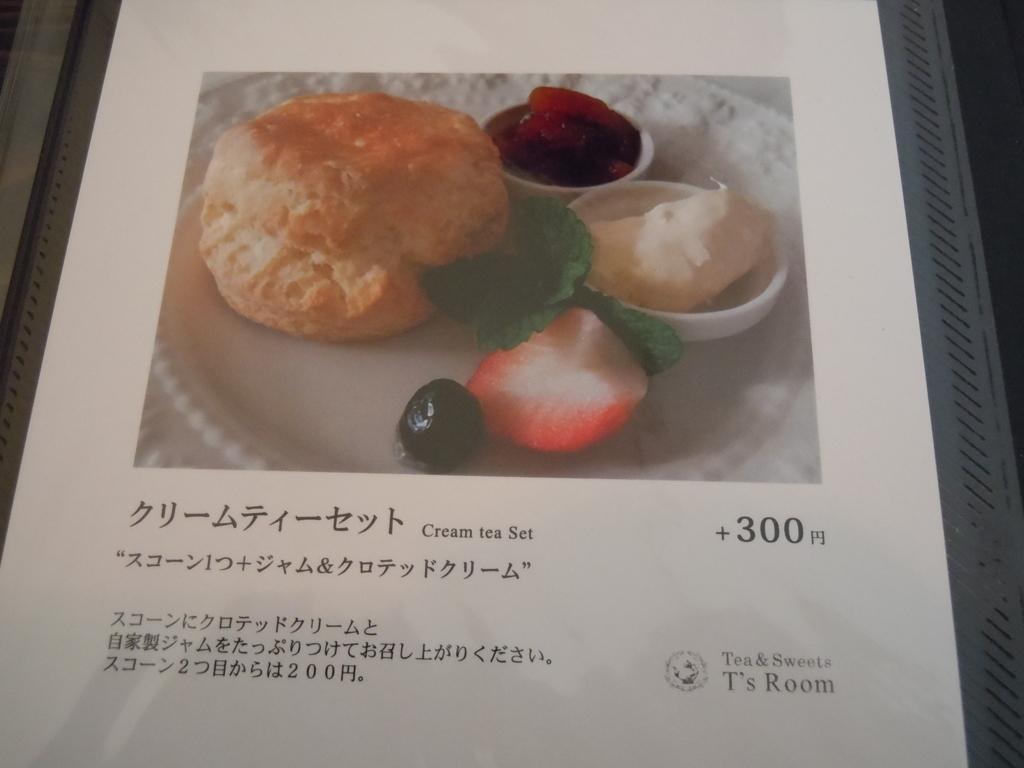 f:id:otonano_ensoku:20180710095227j:plain