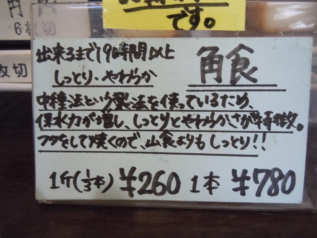 f:id:otonano_ensoku:20180713182416j:plain