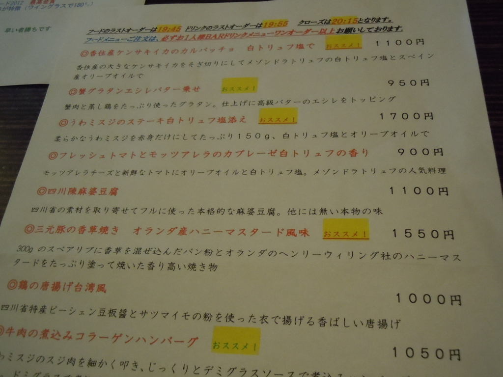 f:id:otonano_ensoku:20180814052038j:plain