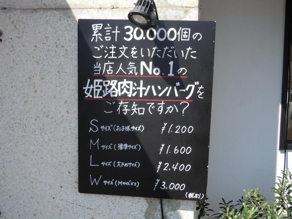 f:id:otonano_ensoku:20180819191452j:plain