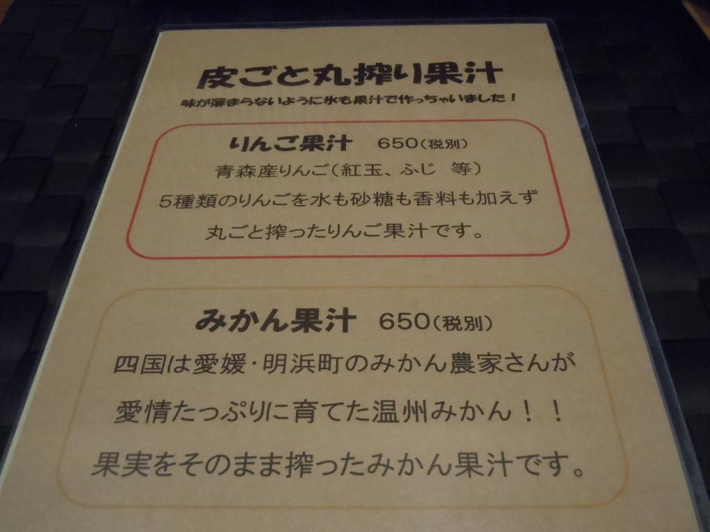 f:id:otonano_ensoku:20180819191614j:plain