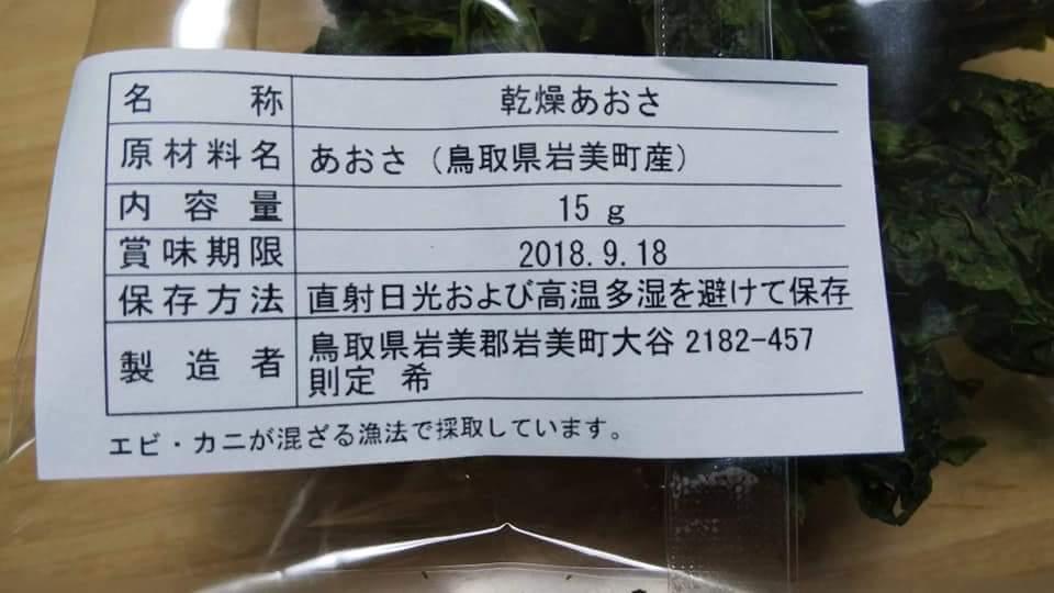 f:id:otonano_ensoku:20180819204144j:plain