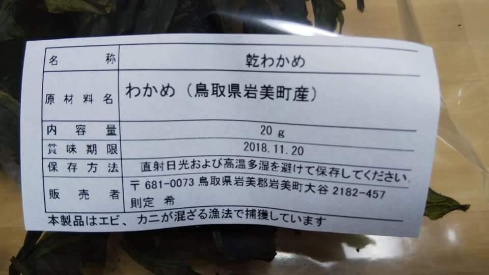 f:id:otonano_ensoku:20180819204158j:plain