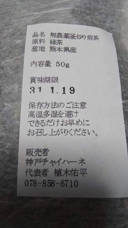 f:id:otonano_ensoku:20180827061549j:plain