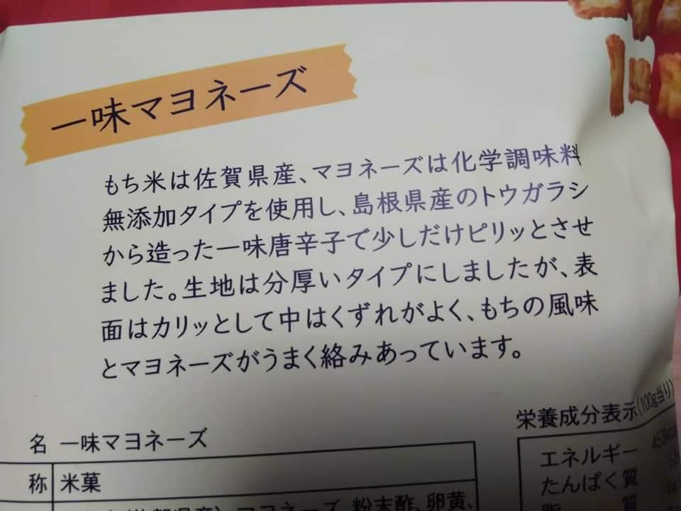 f:id:otonano_ensoku:20181110063545j:plain