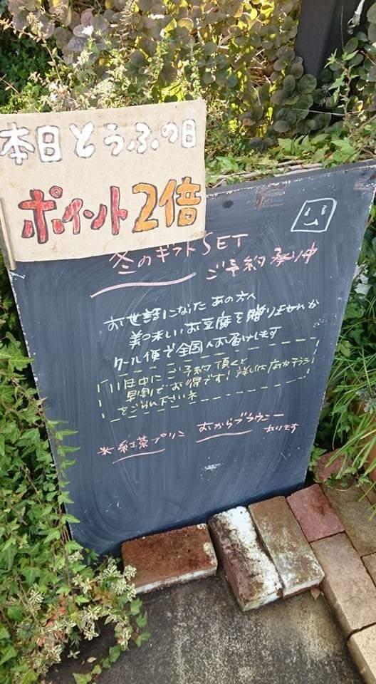 f:id:otonano_ensoku:20181111172847j:plain