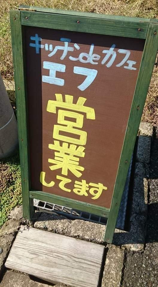 f:id:otonano_ensoku:20181119124624j:plain