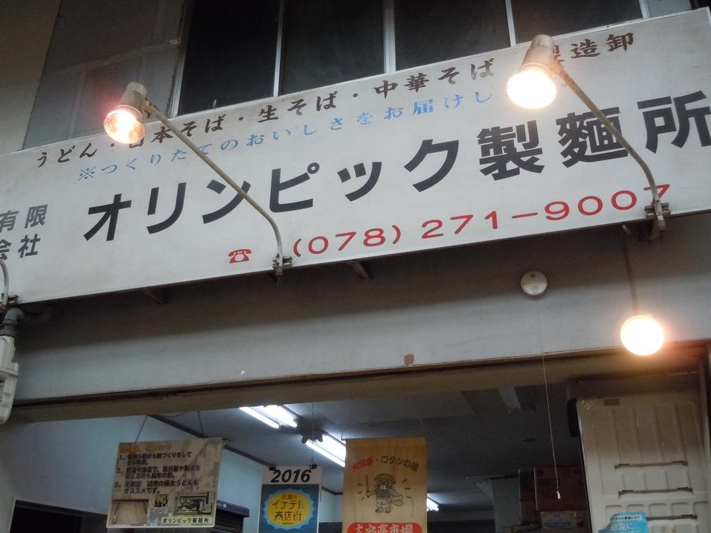 f:id:otonano_ensoku:20181220184916j:plain