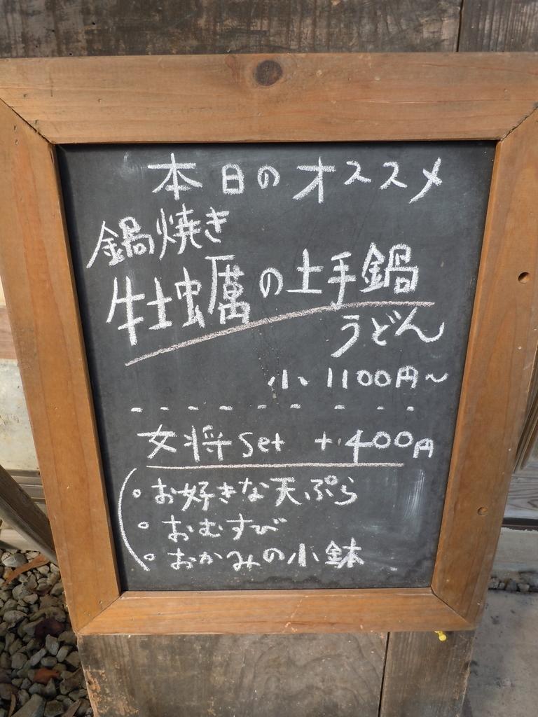 f:id:otonano_ensoku:20190224162559j:plain