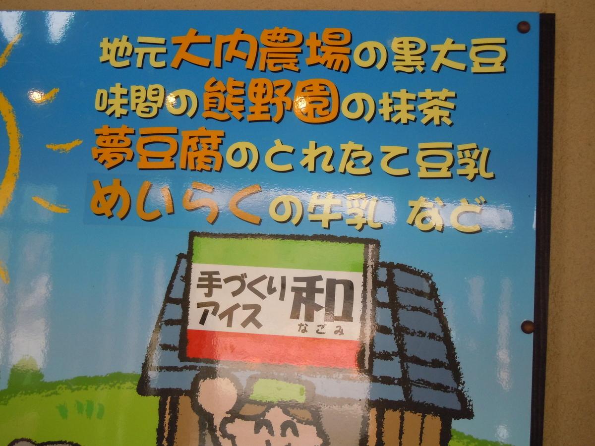 f:id:otonano_ensoku:20190413183247j:plain