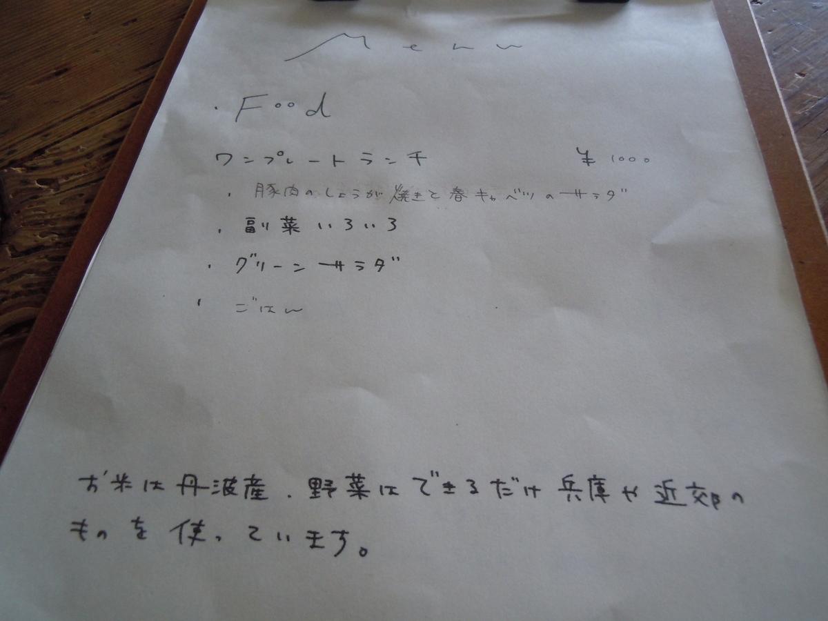 f:id:otonano_ensoku:20190413184527j:plain