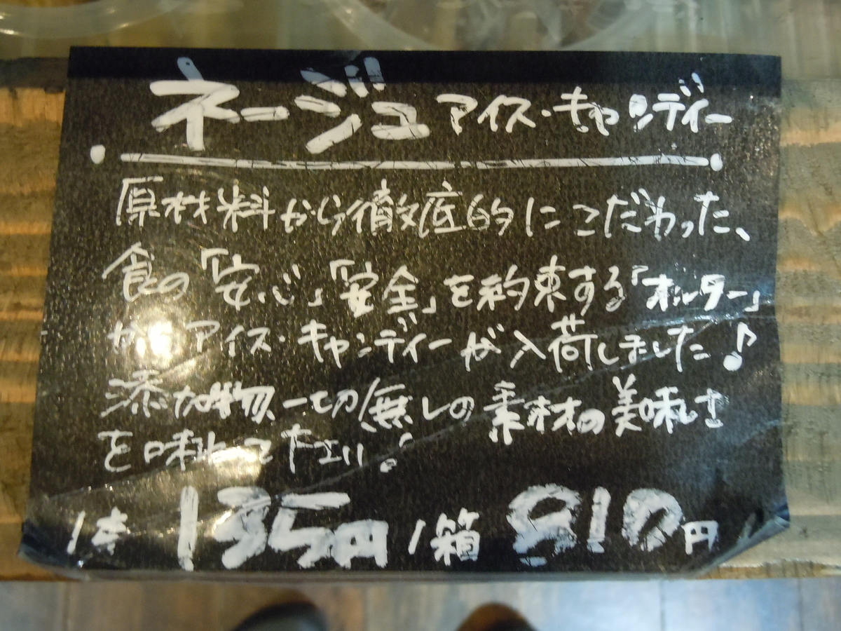 f:id:otonano_ensoku:20190521104304j:plain