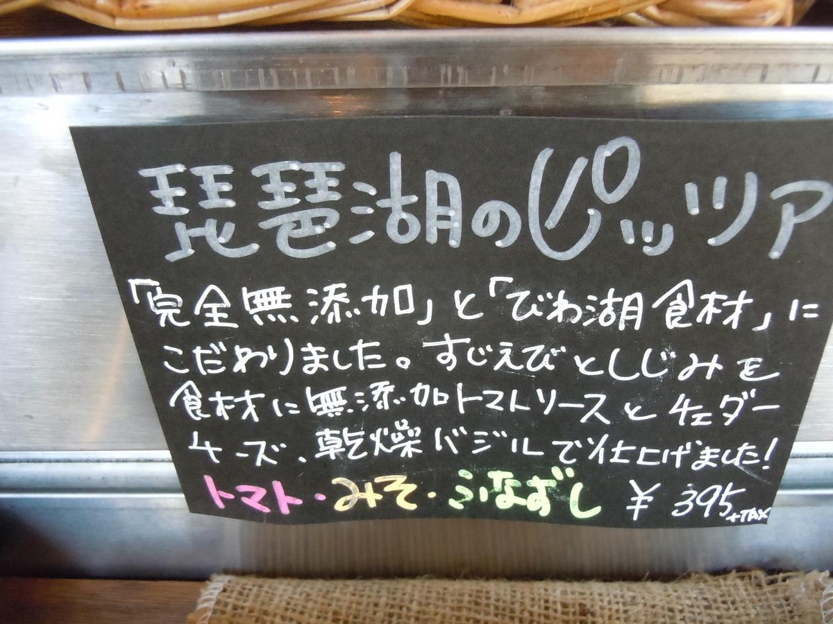 f:id:otonano_ensoku:20190805185527j:plain