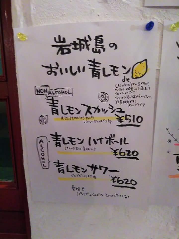 f:id:otonano_ensoku:20191028200124j:plain