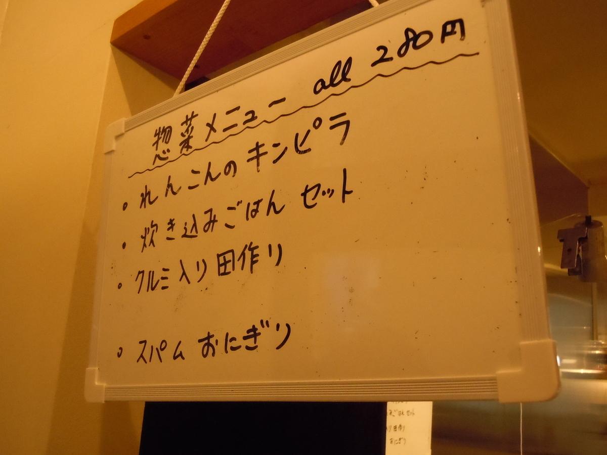 f:id:otonano_ensoku:20191208010415j:plain