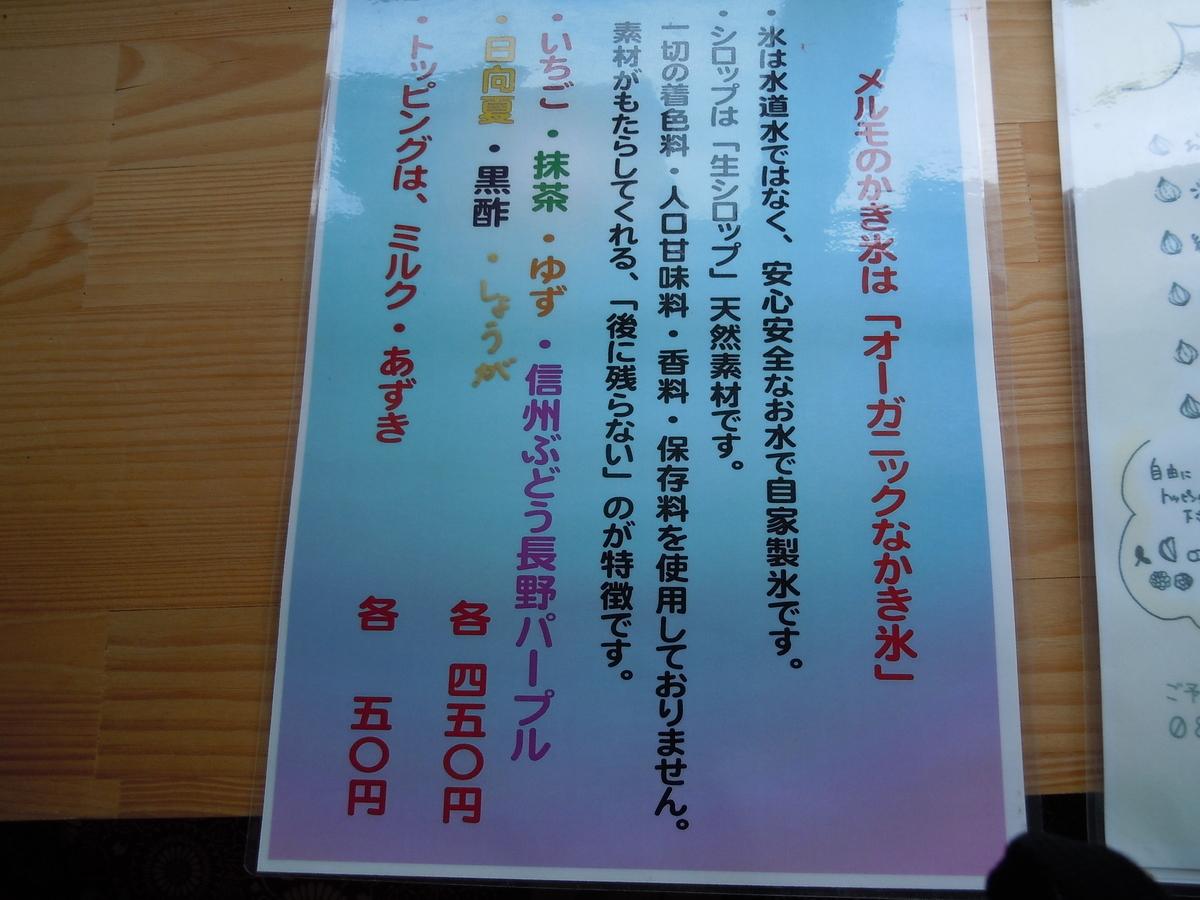 f:id:otonano_ensoku:20200201220307j:plain