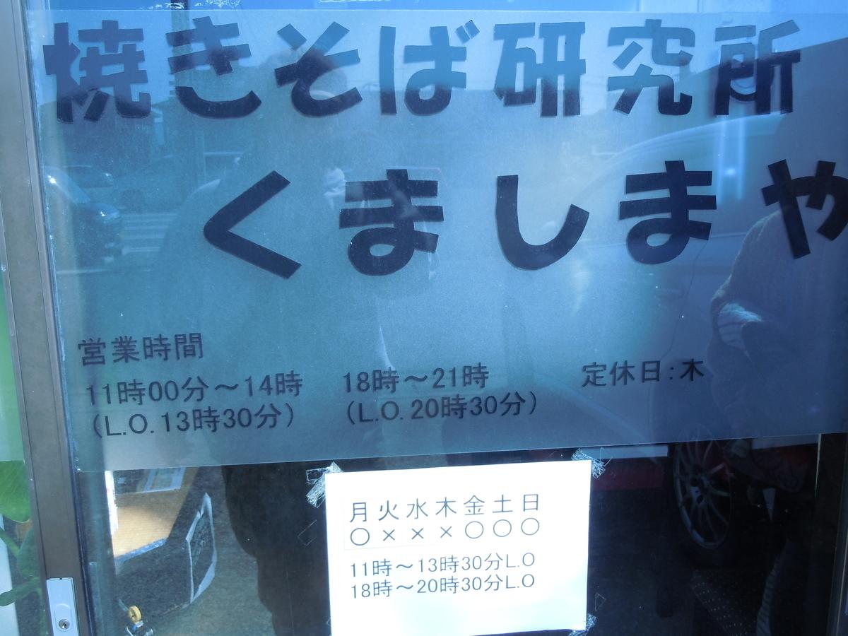f:id:otonano_ensoku:20200224191750j:plain