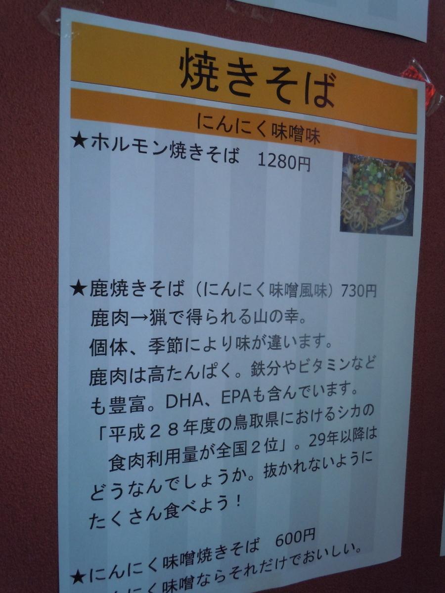 f:id:otonano_ensoku:20200224191817j:plain