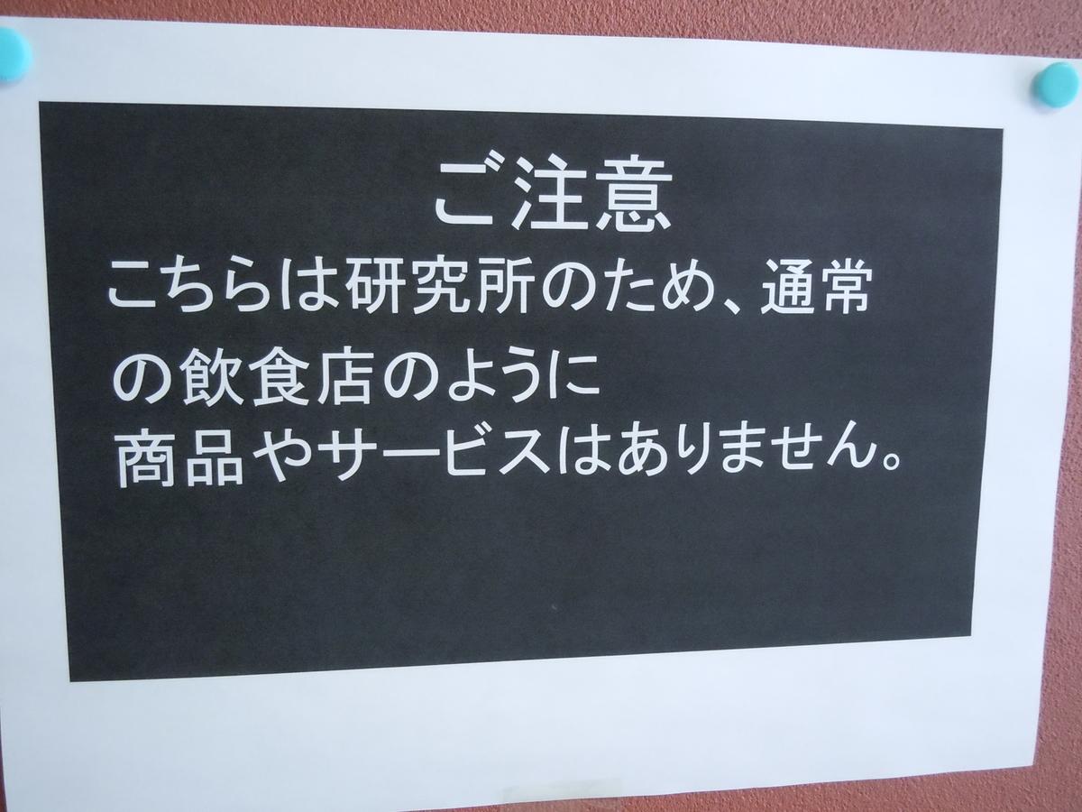 f:id:otonano_ensoku:20200224191853j:plain