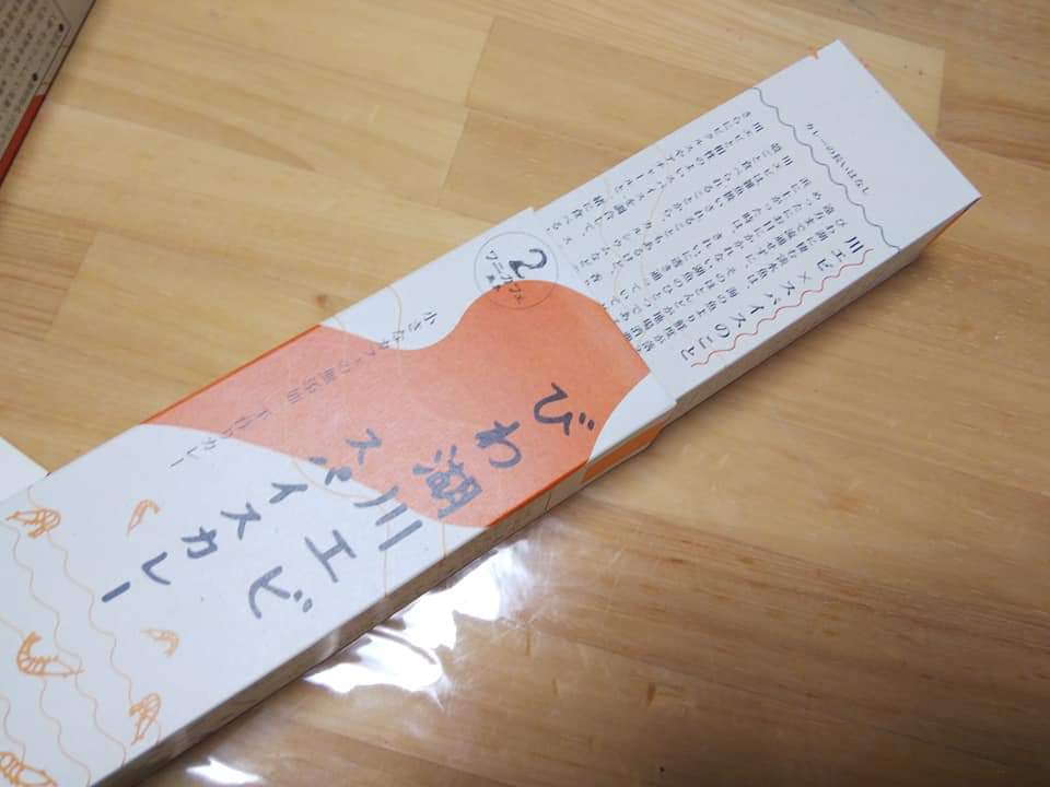 f:id:otonano_ensoku:20200429121052j:plain