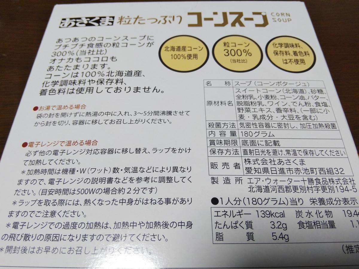 f:id:otonano_ensoku:20200516182256j:plain