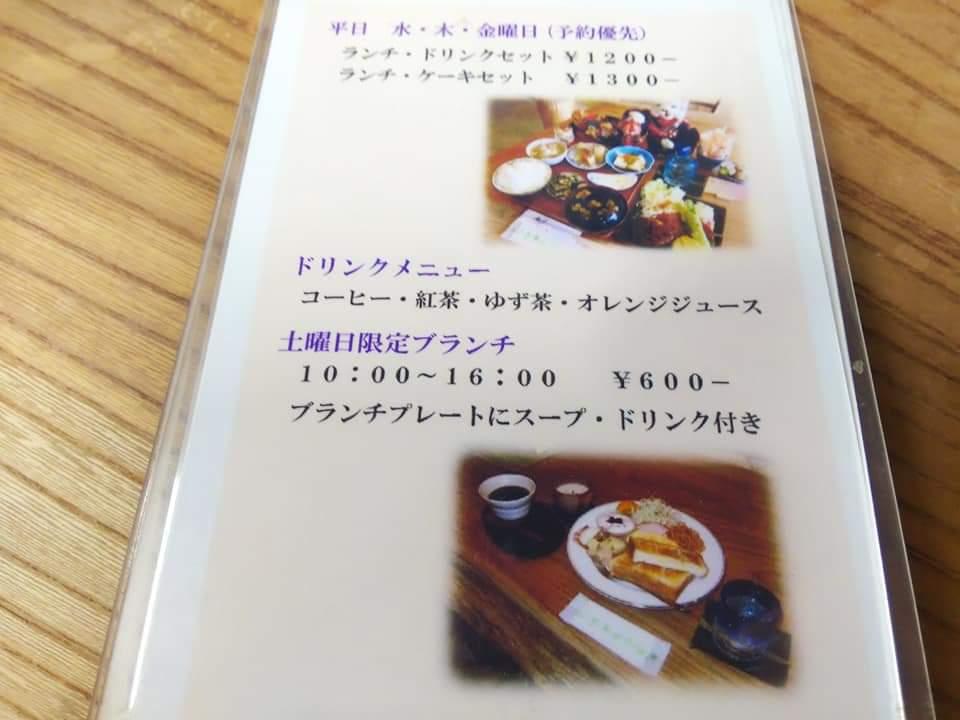 f:id:otonano_ensoku:20200621122152j:plain