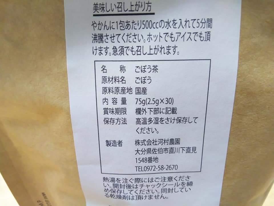 f:id:otonano_ensoku:20200626201051j:plain