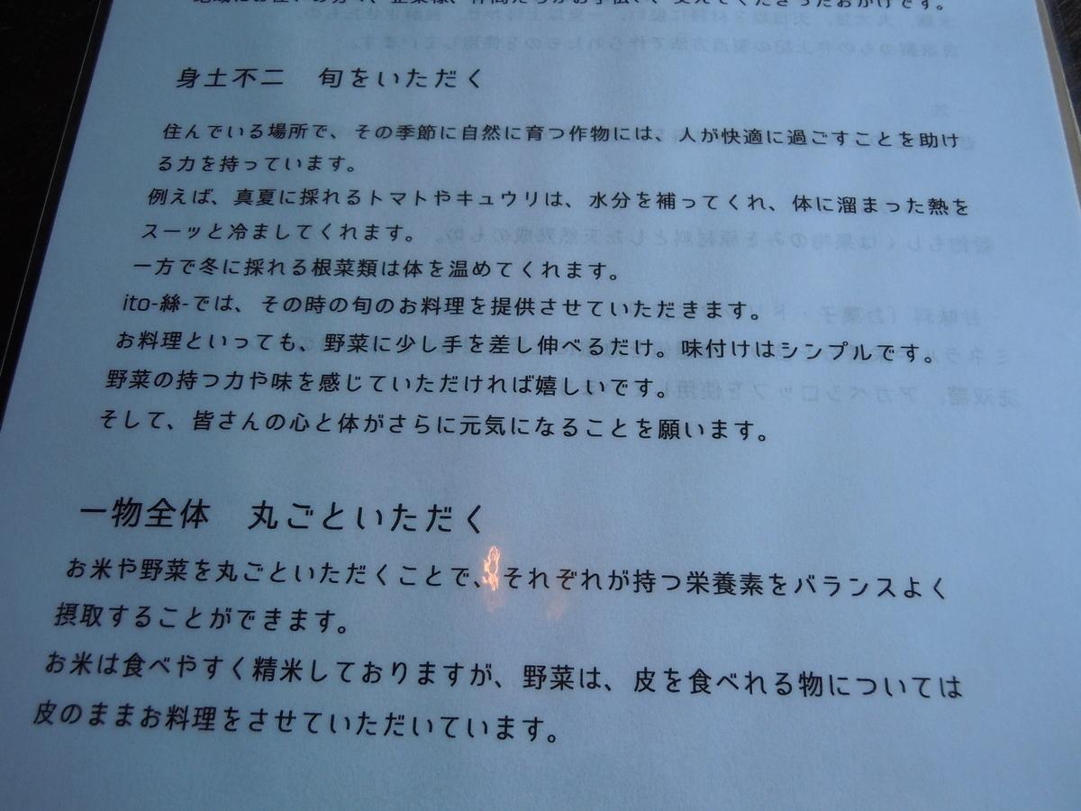 f:id:otonano_ensoku:20200704201354j:plain