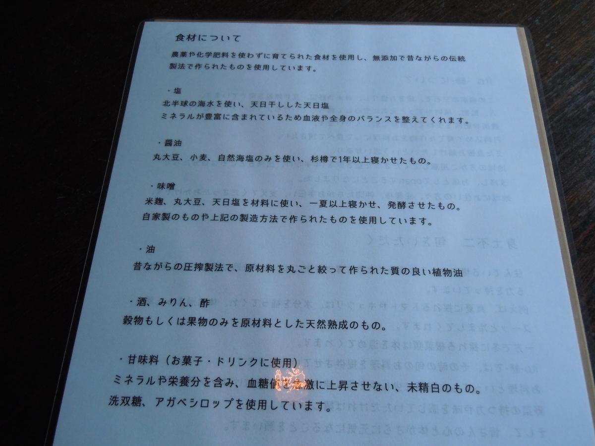 f:id:otonano_ensoku:20200704201416j:plain