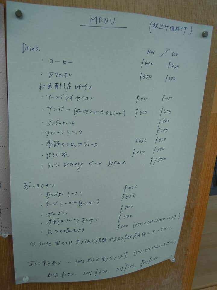 f:id:otonano_ensoku:20200704211527j:plain