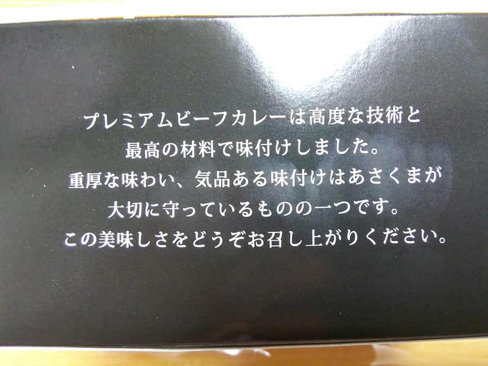 f:id:otonano_ensoku:20200724194102j:plain
