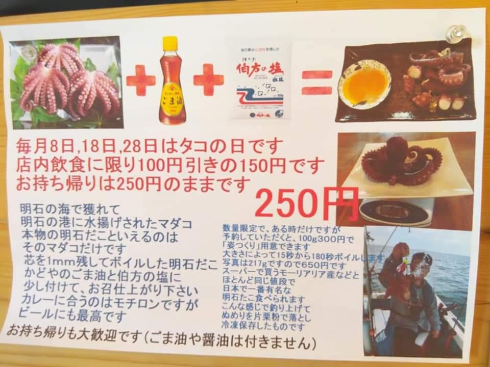 f:id:otonano_ensoku:20200905202809j:plain
