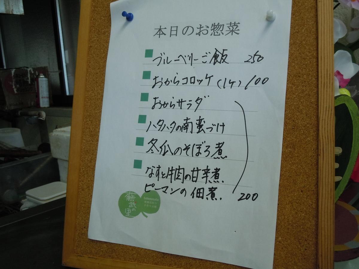 f:id:otonano_ensoku:20200912174008j:plain