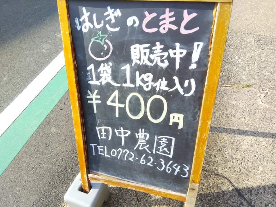 f:id:otonano_ensoku:20201004121013j:plain