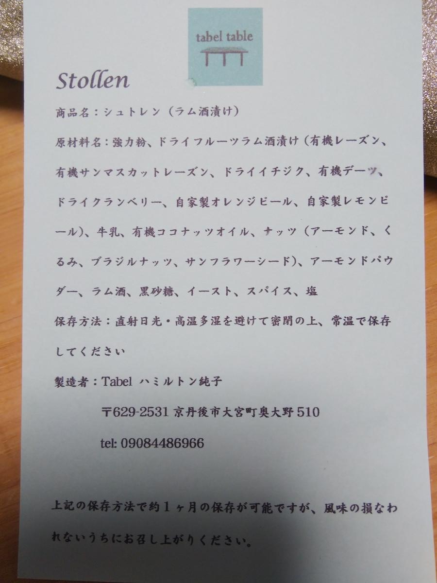 f:id:otonano_ensoku:20201227183229j:plain