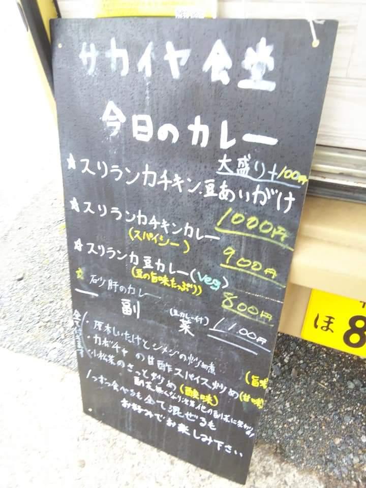 f:id:otonano_ensoku:20210306212117j:plain