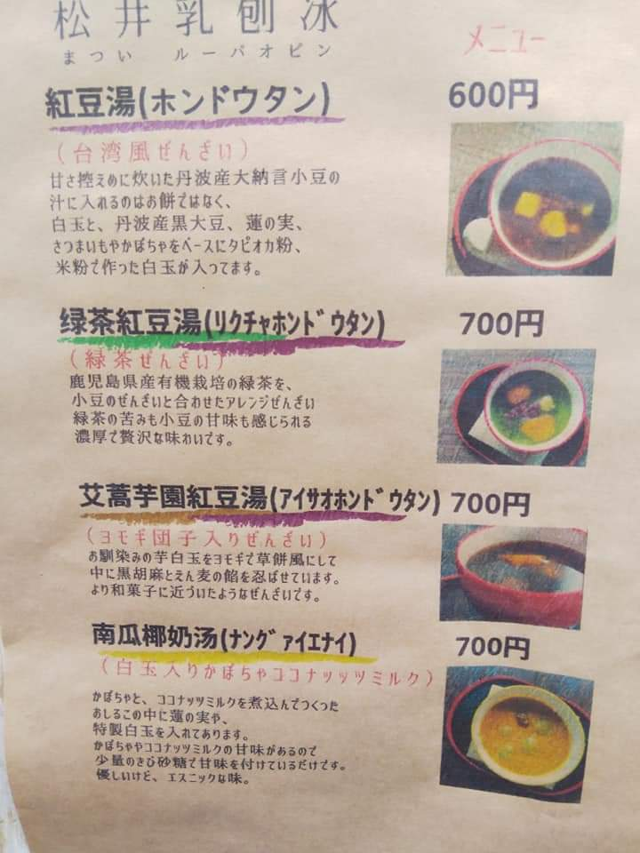 f:id:otonano_ensoku:20210306212317j:plain